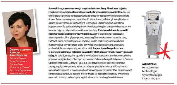 prime_kalina